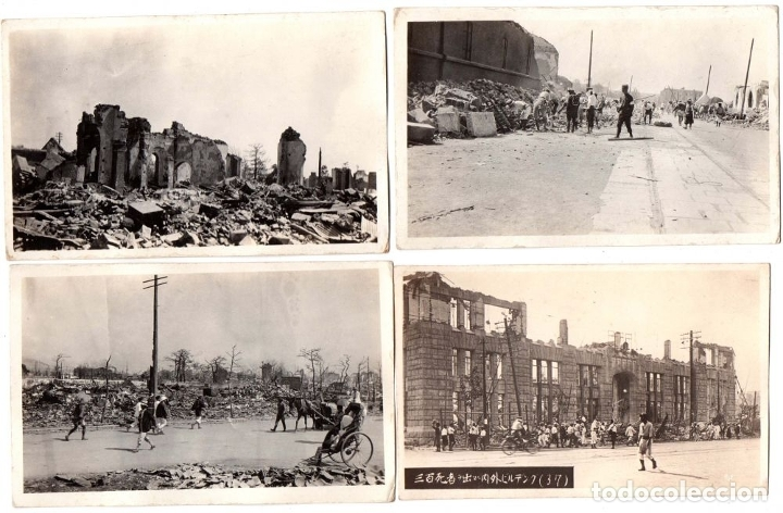 Postales: PS8231 LOTE DE 12 POSTALES DEL TERREMOTO DE JAPÓN DE 1923. PAPEL FOTOGRÁFICO - Foto 2 - 176338633