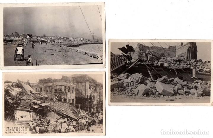 Postales: PS8231 LOTE DE 12 POSTALES DEL TERREMOTO DE JAPÓN DE 1923. PAPEL FOTOGRÁFICO - Foto 3 - 176338633