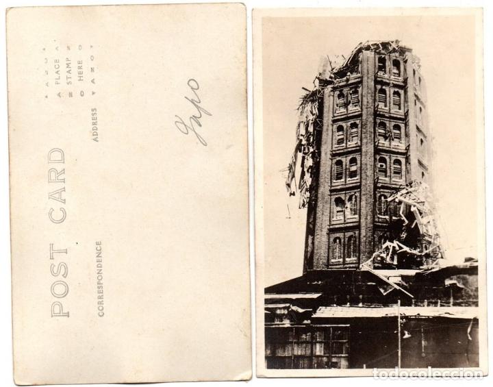 Postales: PS8231 LOTE DE 12 POSTALES DEL TERREMOTO DE JAPÓN DE 1923. PAPEL FOTOGRÁFICO - Foto 4 - 176338633