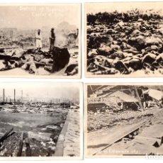 Postales: PS8231 LOTE DE 12 POSTALES DEL TERREMOTO DE JAPÓN DE 1923. PAPEL FOTOGRÁFICO. Lote 176338633