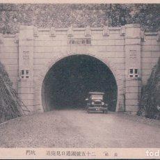 Postales: POSTAL JAPON - FAMOUS VIEWS IN NAGASAKI. Lote 176543148