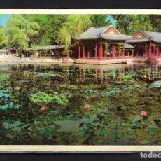 Postales: ANTIGUA TARJETA POSTAL CHINA AÑOS '60 PEKÍN BEIJING JARDÍN DE LA ARMONÍA PALACIO DE VERANO. Lote 176763423
