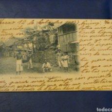 Postales: MANILA MAICAGUAYAN RURAL SCENERY. FILIPINAS.. Lote 177087050