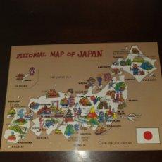 Postales: POSTAL DE JAPON. Lote 177710203