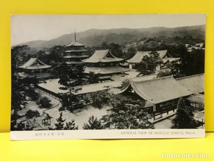 ANTIGUA POSTA FOTOGRAFICA JAPON HORYUJI TEMPLE NARA PAGODAS PHOTO MATSUYAMA FOTO TEMPLO NARA (Postales - Postales Extranjero - Asia)