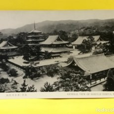 Postales: ANTIGUA POSTA FOTOGRAFICA JAPON HORYUJI TEMPLE NARA PAGODAS PHOTO MATSUYAMA FOTO TEMPLO NARA. Lote 178086523