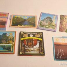 Postales: 7 CARPETAS JAPONESAS. Lote 178315211