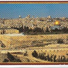 Postais: ISRAEL, JERUSALEM THE OLD CITY - QASSEM COMPANY - S/C. Lote 178594090