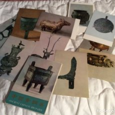 Postales: ANCIENT CHINESE BRONZES, 1976. LOTE CON 10 POSTALES SIN CIRCULAR.. Lote 178642371