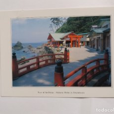 Postales: TARJETA POSTAL - JAPON - HEIAN-SHRINE KYOTO - TOUR OF ISE SHIMA - OKITAMA SHRINE IN FUTAMINOURA. Lote 179524146