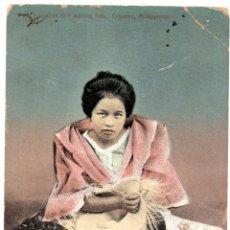 Postales: PS8276 TEYABAS - FILIPINAS. LUKBAN GIRL MAKING HATS. SIN CIRCULAR. PRINC. S. XX. Lote 179957028