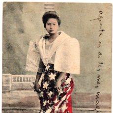 Postales: PS8278 LAGUNA. A FILIPINA BEAUTY. PHIL. CURIO AGENCY. CIRCULADA. 1912. Lote 179958652