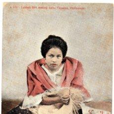 Postales: PS8280 TAYABAS. LUKBAN GIRL MAKING HATS. CIRCULADA. 1912. Lote 179959677