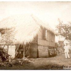 Postales: PS8282 FILIPINAS. ANTIPOLO. POSTAL FOTOGRÁFICA. SIN CIRCULAR. 1912. Lote 179960543