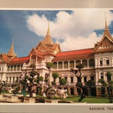 Postales: BANGKOK (THAILANDIA). C268 THE ROYAL GRAND PALACE. NUEVA. COLOR. Lote 180012255