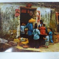 Postales: POSTAL. THE FISHMAN'S CHILDREN. NEW TERRITORIES HONG KONG. CIRCULADA. . Lote 181477255