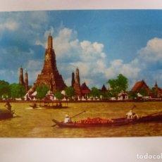 Postales: POSTAL. TAILANDIA. 340. DHONBURI. CIRCULADA.. Lote 181477625