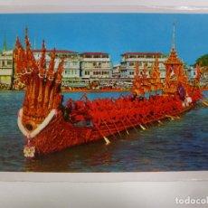 Postales: POSTAL. THE NAKARAJ BARGE IN A PROCESSION, BANGKOK. NO ESCRITA. . Lote 181688590