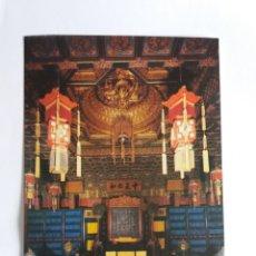Postales: TARJETA POSTAL - PEKIN -CHINA - YANG XIN DIAN. Lote 182093526