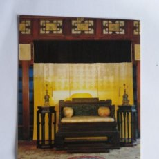 Postales: TARJETA POSTAL - PEKIN -CHINA - YANG XIN DIAN. Lote 182093608