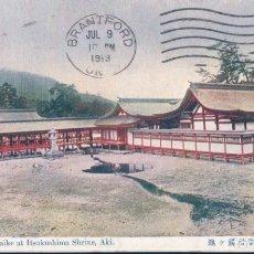 Postales: POSTAL JAPON - KAGAMIGAIKE AT ITSUKUSHIMA SHRINE - AKI - CIRCULADA. Lote 183075477