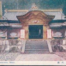 Postales: POSTAL JAPON - SANDAI MAUSOLEUM - NIKKO - CIRCULADA. Lote 183076615