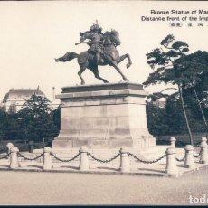 Postales: POSTAL JAPON - BRONZE STATUE OF MASASHIGE KUSUNOKI - TOKIO. Lote 183172727