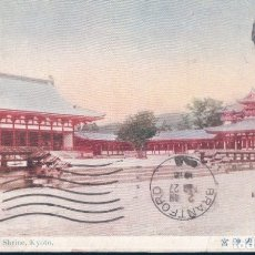Postales: POSTAL JAPON - THE HEIAN SHRINE - KYOTO . Lote 183173540