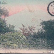 Postales: POSTAL JAPON - OTOME - TOGE - HAKONE. Lote 183177455