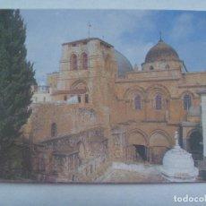 Postales: POSTAL DE JERUSALEM ( ISRAEL ): IGLESIA DEL SAGRADO SEPULCRO. Lote 183181018