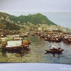 Postales: TARJETA POSTAL - HONG KONG - SAMPANS CON SUS PROPIETARIOS Y FAMILIAS.. Lote 183284861