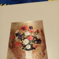 Postales: POSTAL 3 DIMENSIONES JAPONESA. Lote 183341551