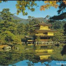 Postales: JAPON, KYOTO, GOLDEN PAVILION - NBC 580 - S/C. Lote 183609156