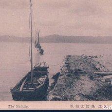 Postales: POSTAL JAPON - THE YABASE. Lote 184086436