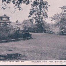 Postales: POSTAL JAPON - THE ISHIKAWA GATE OF KANAZAWA - KENROKU PARK. Lote 184086912