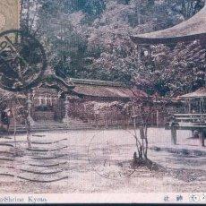 Postales: POSTAL JAPON - THE HIRANO SHRINE - KYOTO. Lote 184682300