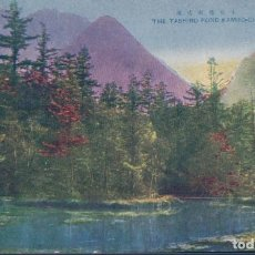 Postales: POSTAL JAPON - THE TASHIRO PONO KAMIKOCHI - CIRCULADA. Lote 184684655