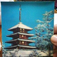 Postales: POSTAL JAPON TRIDIMENSIONAL HORYYUJI TEMPLE NARA BORDES PELIN DOBLADAS. Lote 184742420