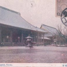 Postales: POSTAL JAPON - WEST HONGANJI - KYOTO. Lote 184916712