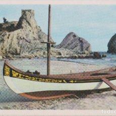 Postales: TURKIA, ESTAMBUL, COSTAS DE SILES – APA OFFSET – S/C. Lote 243262220