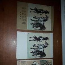 Postales: LOTE DE 10 POSTALES ARTISTA JAPONÉS. ORIGEN JAPON. FECHA DESCONOCIDA. RARO. CON ESTUCHE.. Lote 186299701