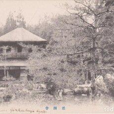 Postales: GINKAKUJI SILVER PAVILION. Lote 187461190