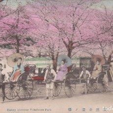 Cartes Postales: CHERRY BLOSSOMS - YOKOHAMA PARK. Lote 187461231