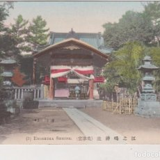 Postales: JAPON : THE SHRINE ENOSHIMA. Lote 187461578