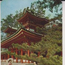 Postales: HEIAN SHRINE, KYOTO. Lote 187461916