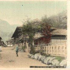 Cartes Postales: JAPON NIKKO THE TEA HOUSE OF YUMOTO. Lote 187464062
