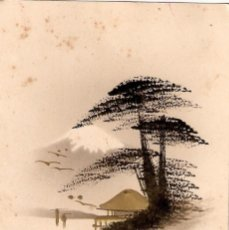 Postales: POSTAL GRABADO JAPONES. Lote 187474372