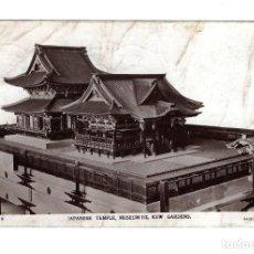 Postales: ANTIGUA POSTAL JAPANESE TEMPLE TEMPLO JAPONÉS MUSEO 111 KEW GARDENS JARDINES CIRCULADA. Lote 188668935
