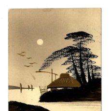 Postales: ANTIGUA POSTAL JAPÓN CASA JAPONESA JUNTO A UN RÍO - RELIEVE - CIRCULADA. Lote 188669160