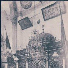 Postales: POSTAL BEYROUTH - GRANDE MOSQUEE TOMBEAU DU PROPHETE - EDIT DEYCHAMPS. Lote 190322756